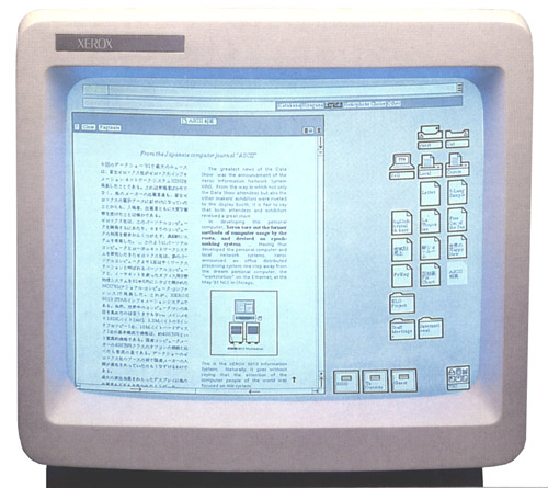 The GUI on the Xerox Star computer. Image source: Xerox Corp.